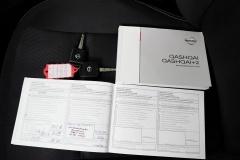 Nissan-QASHQAI-9